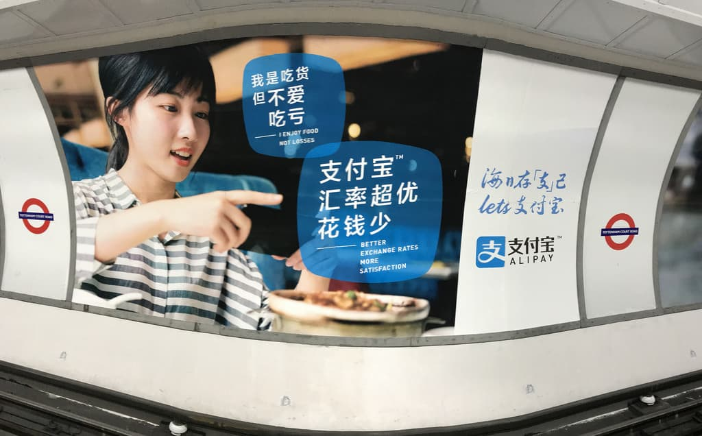 Ant Group's MYBank Leads Online Lending Campaign to Support Chinese Employment Levels