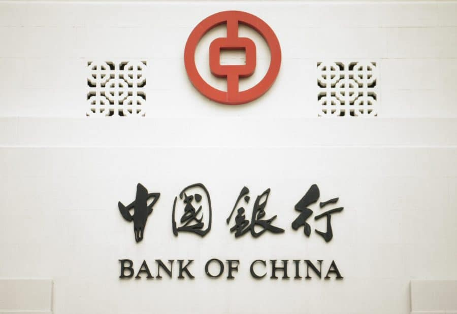 Bank of China Hooks up with Government Procurement Platform to Digitise Financial Inclusion