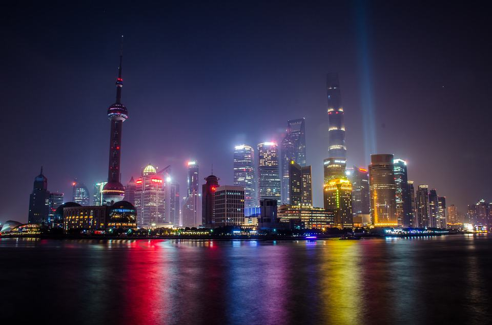 Bank of Shanghai Grabs Approval to Launch Wealth Management Subsidiary