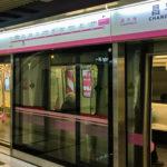 BeijingSubwayChangping
