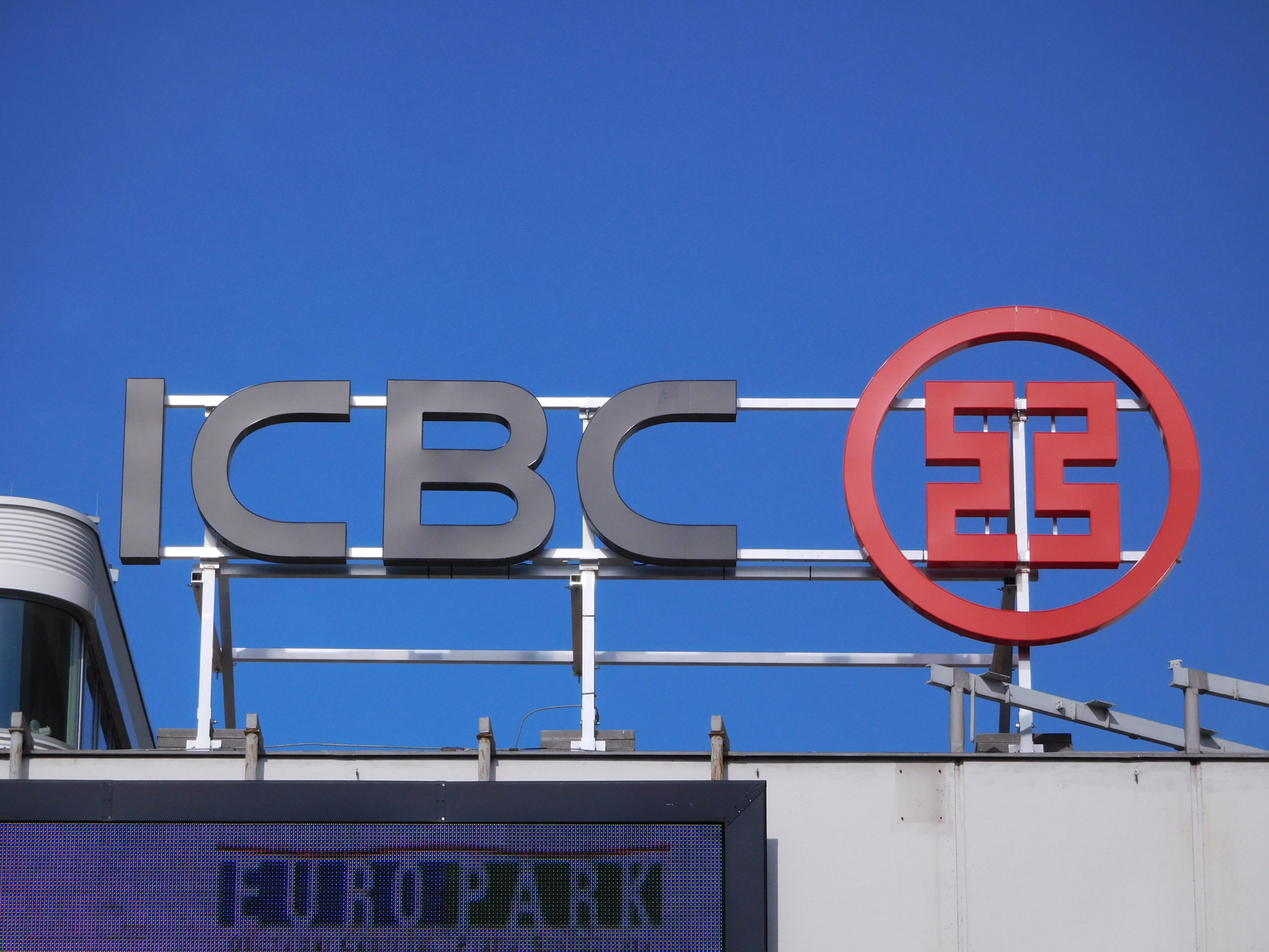 ICBC Wins Top Honours for Digital Banking from Global Finance Magazine